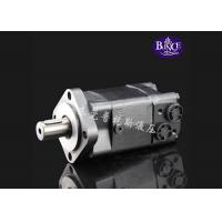Buy cheap OMS OMT Low Speed High Torque Hydraulic Motor For Mini Excavator product