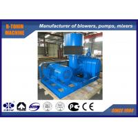 Buy cheap DN300 Roots Air Blower oxygen supplier for aquafarms with air cooling 80KPA product