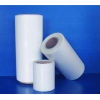 Buy cheap 125 Mic Transparent PET Roll Laminating Film With Composition 75 / 50, 100 / 25 product