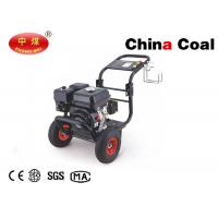 Buy cheap Heavy Duty Industrial Cleaning Machinery 2500GFA Gasoline High Pressure Washer 170 Bar product
