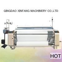 China High speed plain shedding water jet looms on sale