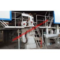 3600mm Three-wire fourdrinier kraft paper machine
