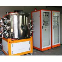 China cutter PVD coating equipment on sale