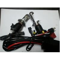 Buy cheap 75W HID BI-xenon kit  h4 xenon lamp HID slim ballast product
