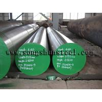 Buy cheap 4140 polished steel bar bulk supply product