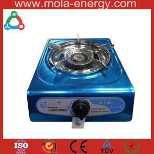 Buy cheap Queimador do biogás da eficiência elevada único product