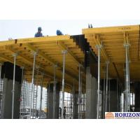 Buy cheap Flexible Slab Formwork Systems , Efficient Table Formwork System Shifted from wholesalers