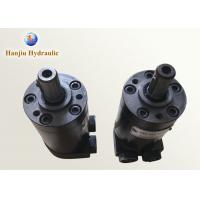 Buy cheap High Pressure Variable Displacement Hydraulic Motor 151G0006 151G0029 OMM32 / BMM32 / CharLynn 129 product
