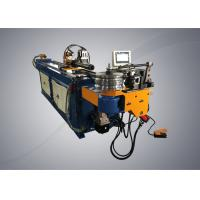 Buy cheap PLC Controller Automatic Tube Bending Machine For Bicycle Industry With 4 Axis product