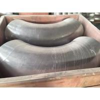 Buy cheap Petroleum Ss Pipe Fittings , OD 1 / 2 - 48 Inch Stainless Steel Tube Weld Fittings product