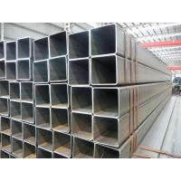 Buy cheap Square Steel Pipe from wholesalers