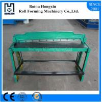 Buy cheap Reliable Roll Forming Machine Parts Simple Type Hydraulic Shearing Machine product