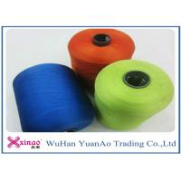 Buy cheap Spun High Tenacity Polyester Yarn , Colorful High Strength  Spun Yarn for Sewing product