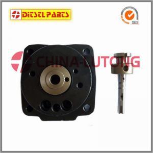 Buy cheap cummins rotor head,096400-1220 delphi rotor head,distributor head,096400-1250 bosch distributor rotor,nissan rotor product