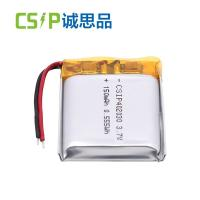Buy cheap CSIP Lipo Battery Rechargeable Lithium Polymer Battery 402030 150mah 3.7v  Li-ion Battery with UL product