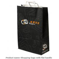 Buy cheap Sports wear packing tote bags, Shoe-box packing paper bags, Printed costume bagS, Paper carry bags, Offset printing bagS product