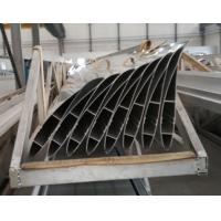 Buy cheap Powder Painted / Anodized Industrial Fan Blade Profile / Industrial Cooling Blade product