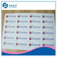 Buy cheap Custom Destructible Vinyl Stickers , Glossy Self Adhesive Product Labels product