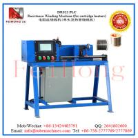 Buy cheap coil winding machine for resistance wire product