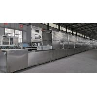 Buy cheap Introduction of Large Microwave Oven Thawing Machine product