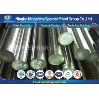 Buy cheap Pro Grinded / Peeled High Speed Tool Steel , JIS SKH51 Steel Round Bars product