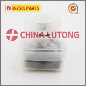 Buy cheap 146401-0520,head rotor,HYDRAULIC HEAD,Lucas heads and rotors,Mazda head rotor,ve distributor pump head product
