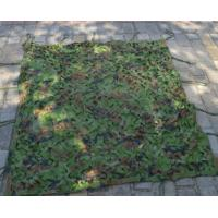 Buy cheap 210D Polyester Heavy Duty Camo Netting 5 * 5m Fire - Retardant For Shelter product