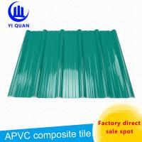 Buy cheap Pvc Roof Tiles Trapeziodal Type 210mm Wave Distance 1130 mm Width Roofing Sheet product