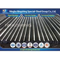 Buy cheap Dia.10-1300mm DIN 36CrNiMo4 / 1.6511 Alloy Steel Rod for aircraft and automotive parts from wholesalers