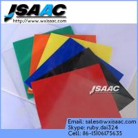 Buy cheap GRP glass reinforced plastic sheet protective film from wholesalers