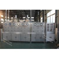 Buy cheap 110 / 220V Oil Extraction Machine , Heat Sensitive Oil Extraction Equipment from wholesalers