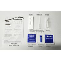 Buy cheap Hot Sale Diagnostic Kit for Antibody IgM/IgG of Novel Coronavirus COVID-19 Passed CE ANVISA certification product