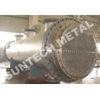 China 35 Tons Floating Head Heat Exchanger , Chemical Process Equipment wholesale