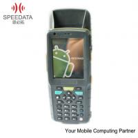 512MB IP65 Rugged Android Portable Data Collector with WiFi GPRS GSM Bluetooth