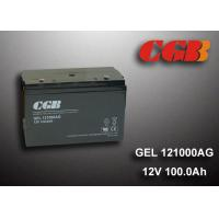 Buy cheap Recharge Valve Regulated Ups Lead Acid Battery / Black 12v Vrla Battery product