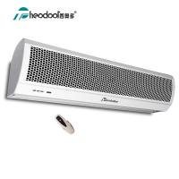 Buy cheap Theodoor Slim Air Curtain For Doors Entrance of Hotel Shop Supermarket At 1.5m from wholesalers