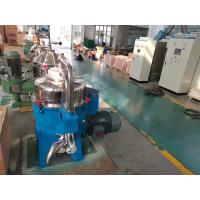 Buy cheap Disc Type Industrial Oil Water Separator / Industrial Continuous Centrifuge product