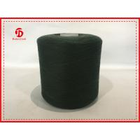 Buy cheap Polyester Ring Spun Yarn For Making Sewing Thread High Tenacity Polyester Yarn product