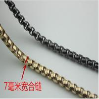 Buy cheap Delicate novelty design 7 mm gunmetal and gold color metal chain for bag product