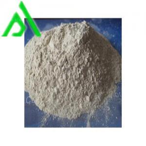 Buy cheap bentonite fuller earth powder for food oil bleaching product