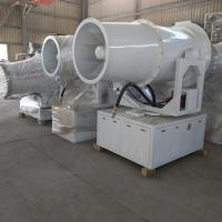 Buy cheap Long range Factory Supply Mist Dust Control Fog Cannon For Sale product