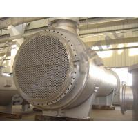 China Alloy  F304 Floating Head Exchanger Condenser for Acetic Acid Plant wholesale