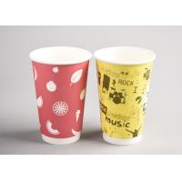 Buy cheap To Go Insulated Paper Cups / Insulated Disposable Coffee Cups For Food Industry product