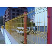 Buy cheap Welded Garden Mesh Fencing 50*200 / Bending PVC Coated Wire Mesh product