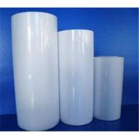 Buy cheap 80 mic PET 50 / EVA 30 Waterproof Insectproof Glossy Roll Laminating Film product