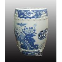 Buy cheap blue and white porcelain stool from wholesalers