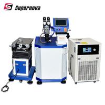 Buy cheap 300W Mould Laser Welding Machine , Supernova Laser Welding Machine product