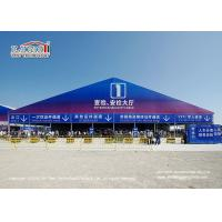 Buy cheap 40m Width Clear Span Tents For Trade Show / Exhibition Movable Fire Retardant product