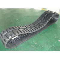 Buy cheap B lack Rubber Track 450*86*55B with 4730mm long for CASE 445CT/NEW HOLLAND C180 Excavator /Construction Machiner Parts product