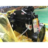 Buy cheap Durable C Series Stationary Diesel Engine Electric Start With Compact Structure product